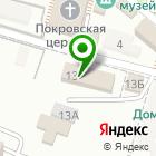 Местоположение компании Железноводские ведомости
