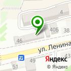 Местоположение компании Дары Кавказа
