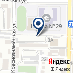 Компания Спортивный комплекс, Средняя общеобразовательная школа №29, Гармония на карте