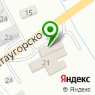 Местоположение компании Deco
