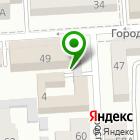 Местоположение компании Картограф