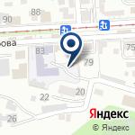 Компания ЗДОРОВЬЕ ПЛЮС на карте