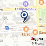 Компания Пятигорский центр сертификации мониторинга качества и защиты прав потребителей, АНО на карте