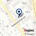 Компания ПКБ КМВ на карте