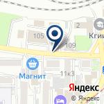 Компания Медицинский центр диагностики и лечения на карте