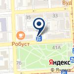 Компания Адвокатский кабинет Киселевой Г.Ю. на карте