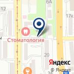 Компания Пятигорская городская стоматологическая поликлиника на карте
