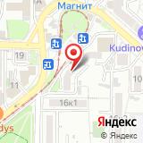 ООО Коммунальщик