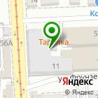 Местоположение компании Профоткос-КМВ