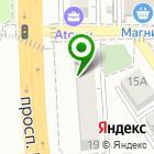 Местоположение компании Ателье по пошиву авточехлов