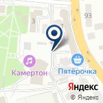 Компания АссариМоторс на карте