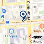 Компания Tea-kavkaz на карте