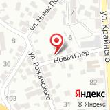 ООО Пятигорское Бюро Путешествий и Экскурсий