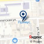 Компания Центр доктора Бубновского на КМВ на карте