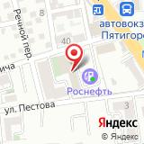 ООО Альфа-Одиссея