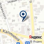 Компания Эксперт КМВ на карте