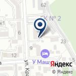 Компания Клиника НИИ курортологии на карте