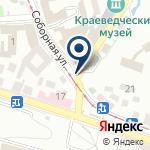Компания Шашлычная №1 на карте