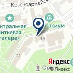 Компания Курортная поликлиника им. Н.И. Пирогова на карте