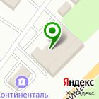 Местоположение компании Маск