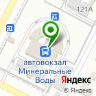 Местоположение компании Бухгалтер-КМВ