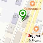 Местоположение компании КлиматКомфорт