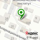 Местоположение компании Ставропольский кооперативный техникум экономики, коммерции и права
