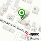 Местоположение компании Ставропольский кооперативный техникум экономики