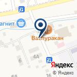 Компания ВАСПУРАКАН на карте