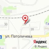 Автомойка на ул. Комбрига Патоличева, 29Б