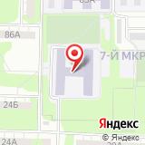 Средняя общеобразовательная школа №27