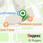 Местоположение компании Сеймовская