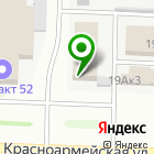 Местоположение компании КУБИК