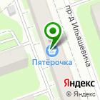 Местоположение компании Церковная лавка на ул. Терешковой
