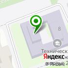 Местоположение компании ДТК