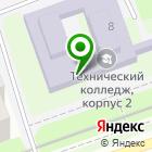 Местоположение компании Дзержинский Технический Колледж