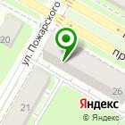 Местоположение компании КС-ПЛЮС