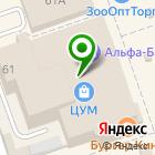 Местоположение компании Форпост