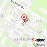 Аварийно-спасательный отряд Управления ГО МЧС РФ по Нижегородской области