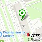 Местоположение компании Шпиль