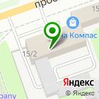 Местоположение компании ВСК Армеец