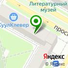 Местоположение компании Церковная лавка на проспекте Ленина