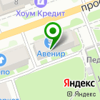 Местоположение компании СерПантин