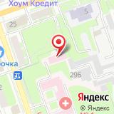 Дзержинский межрайонный отдел судебно-медицинской экспертизы