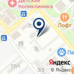 Компания Натуральные продукты из Белорусии на карте