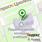 Местоположение компании Дзержинский педагогический колледж