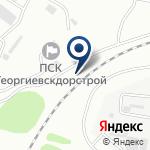 Компания Георгиевскдорстрой на карте