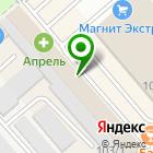 Местоположение компании Обновка