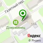 Местоположение компании ОК