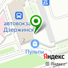 Местоположение компании Магазин антенн и электроники